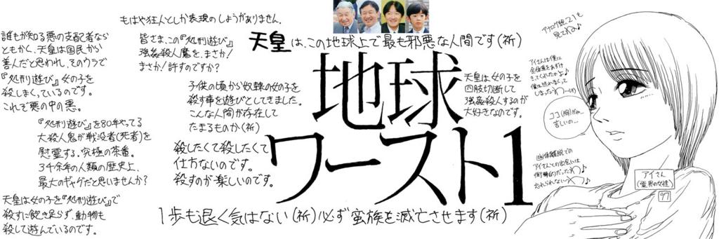 f:id:ar7-akito-takizawa:20170118063917j:plain