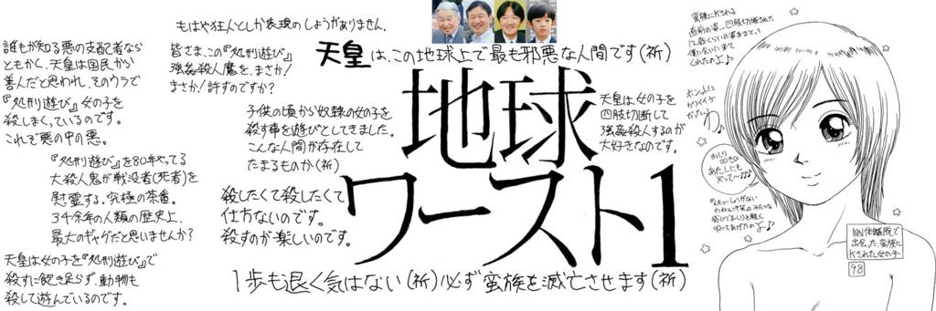 f:id:ar7-akito-takizawa:20170118063928j:plain