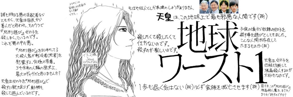 f:id:ar7-akito-takizawa:20170118063942j:plain