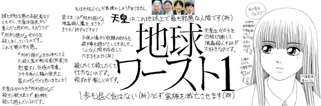 f:id:ar7-akito-takizawa:20170118063954j:plain