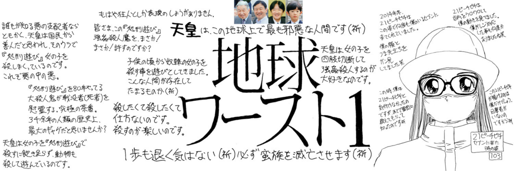 f:id:ar7-akito-takizawa:20170118064006j:plain
