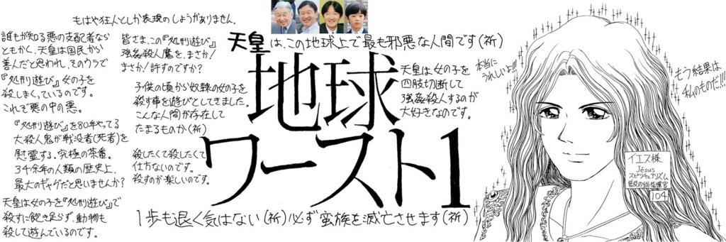 f:id:ar7-akito-takizawa:20170118064020j:plain