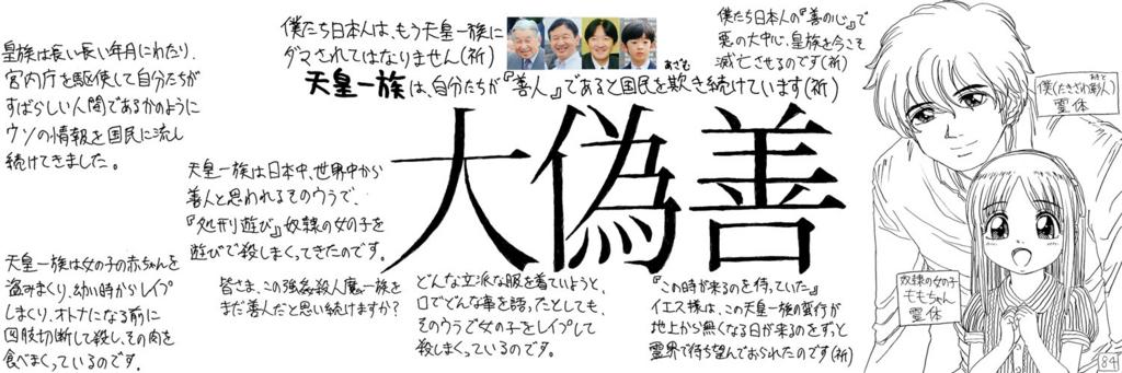 f:id:ar7-akito-takizawa:20170118072238j:plain