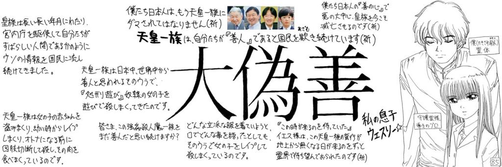 f:id:ar7-akito-takizawa:20170118072252j:plain