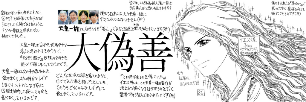 f:id:ar7-akito-takizawa:20170118072310j:plain