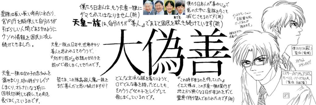 f:id:ar7-akito-takizawa:20170118072330j:plain