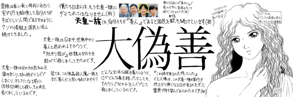 f:id:ar7-akito-takizawa:20170118072343j:plain