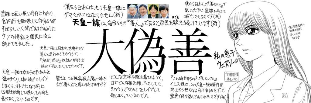 f:id:ar7-akito-takizawa:20170118072356j:plain