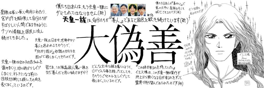 f:id:ar7-akito-takizawa:20170118072408j:plain