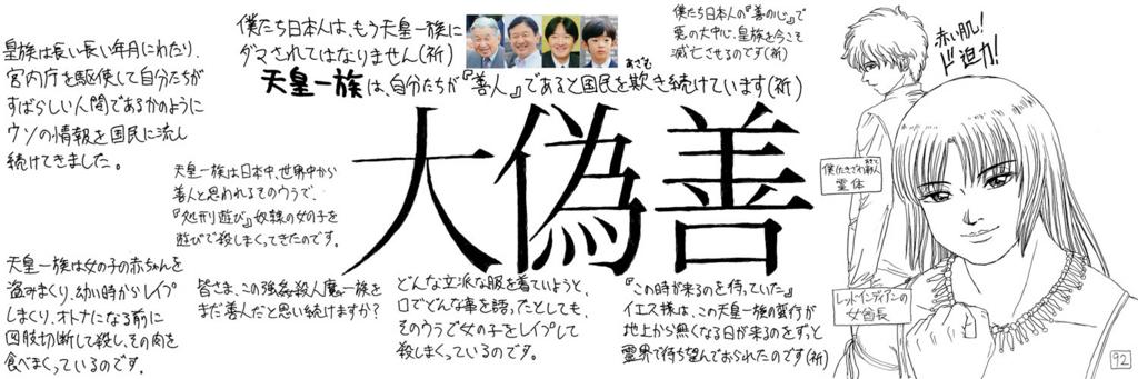 f:id:ar7-akito-takizawa:20170118072426j:plain