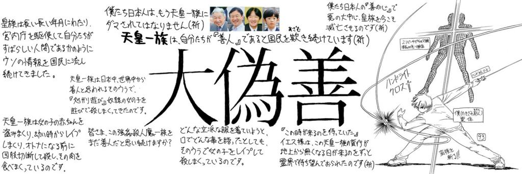 f:id:ar7-akito-takizawa:20170118072441j:plain