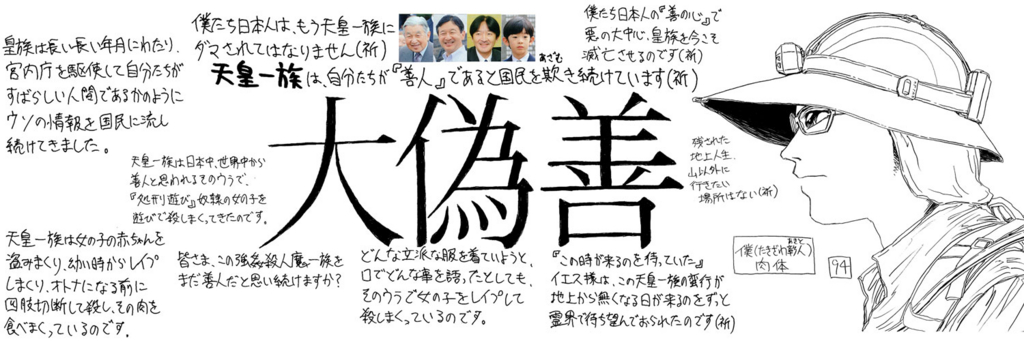 f:id:ar7-akito-takizawa:20170118072452j:plain