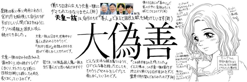 f:id:ar7-akito-takizawa:20170118072504j:plain