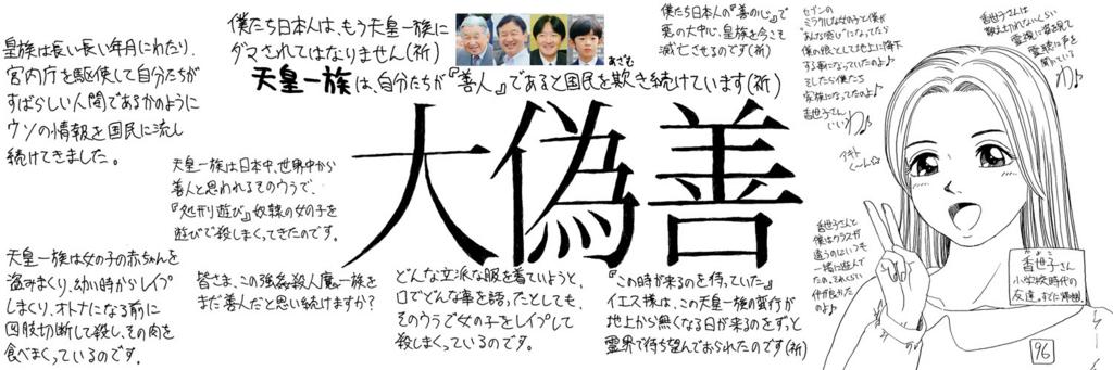 f:id:ar7-akito-takizawa:20170118072518j:plain