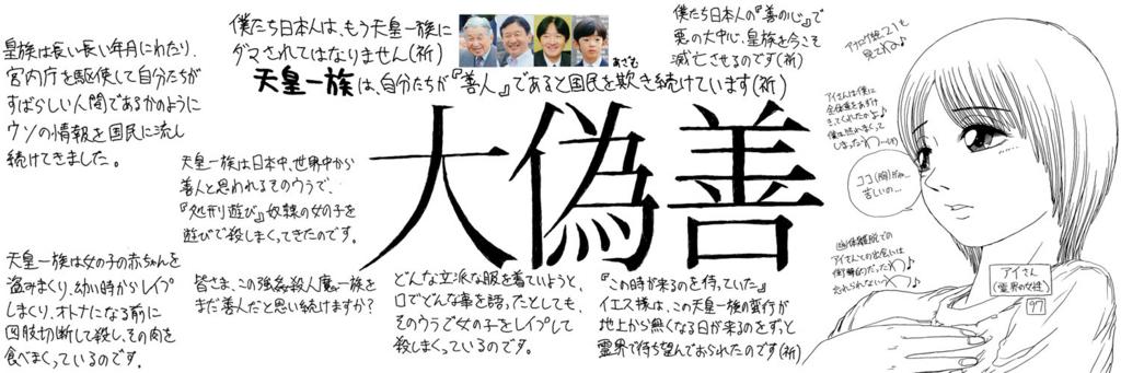 f:id:ar7-akito-takizawa:20170118072529j:plain