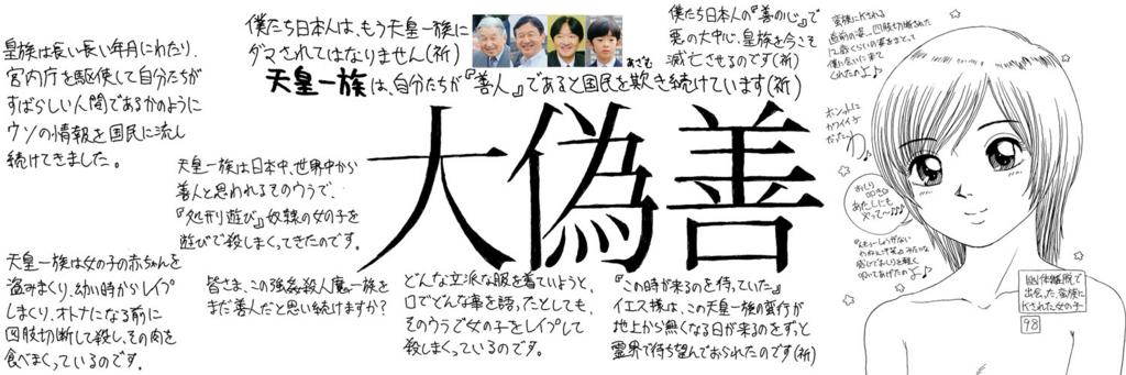 f:id:ar7-akito-takizawa:20170118072540j:plain