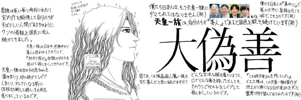 f:id:ar7-akito-takizawa:20170118072558j:plain