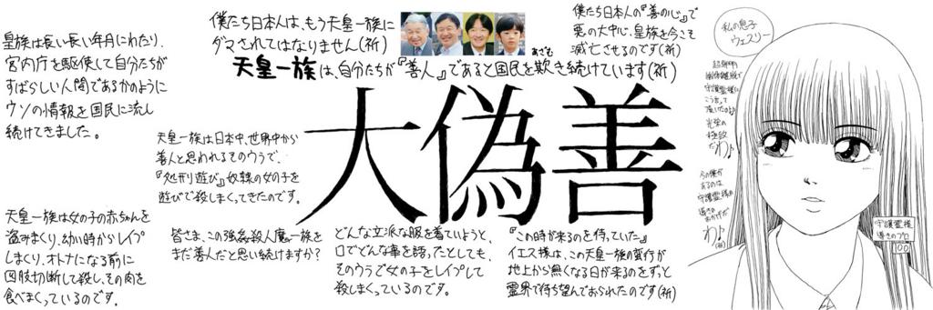 f:id:ar7-akito-takizawa:20170118072608j:plain