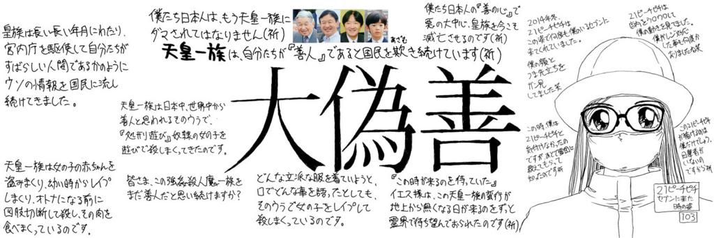 f:id:ar7-akito-takizawa:20170118072623j:plain