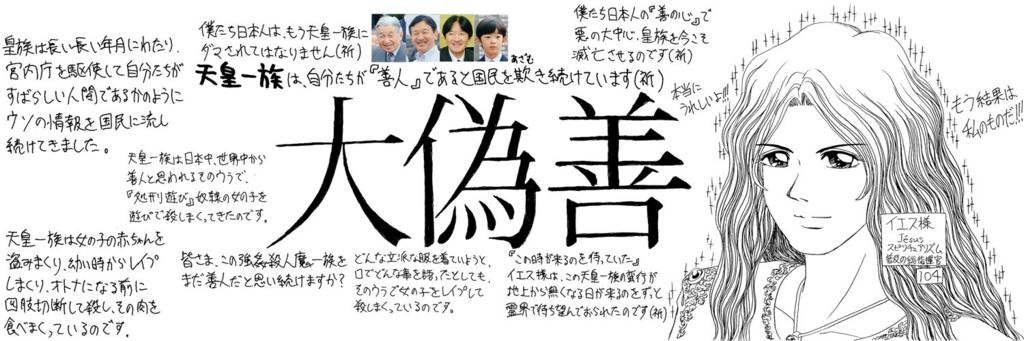 f:id:ar7-akito-takizawa:20170118072635j:plain