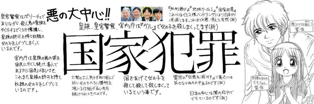 f:id:ar7-akito-takizawa:20170118075100j:plain