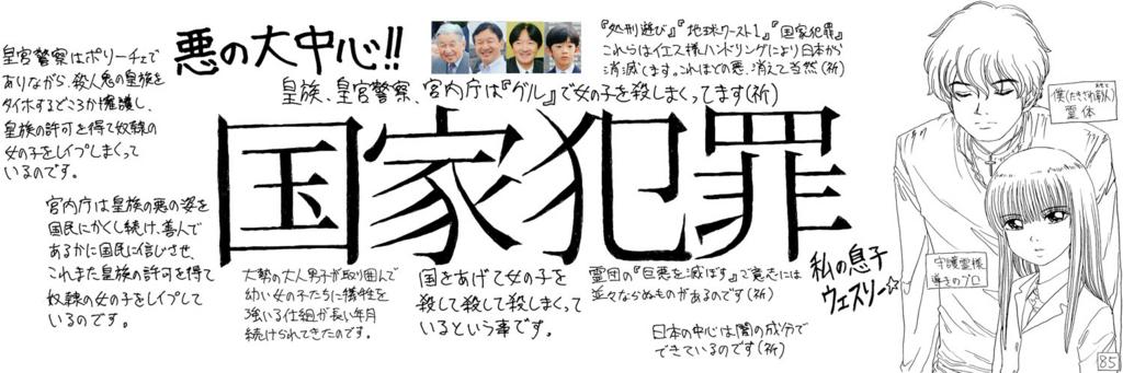 f:id:ar7-akito-takizawa:20170118075113j:plain