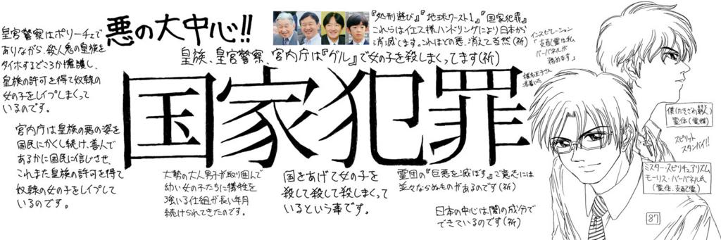f:id:ar7-akito-takizawa:20170118075143j:plain