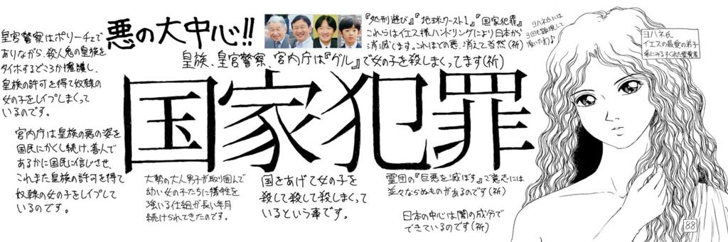 f:id:ar7-akito-takizawa:20170118075157j:plain