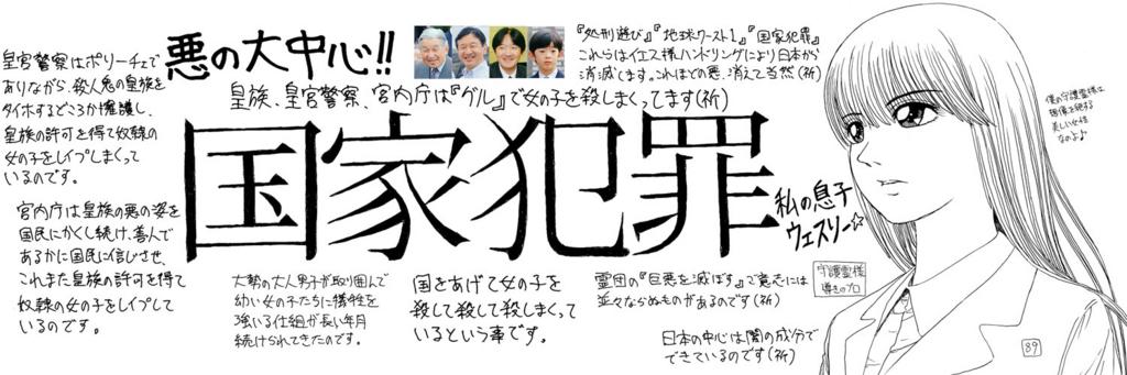 f:id:ar7-akito-takizawa:20170118075207j:plain