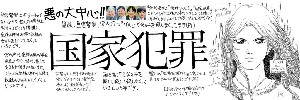 f:id:ar7-akito-takizawa:20170118075221j:plain