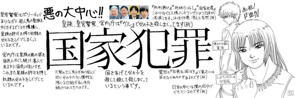 f:id:ar7-akito-takizawa:20170118075234j:plain