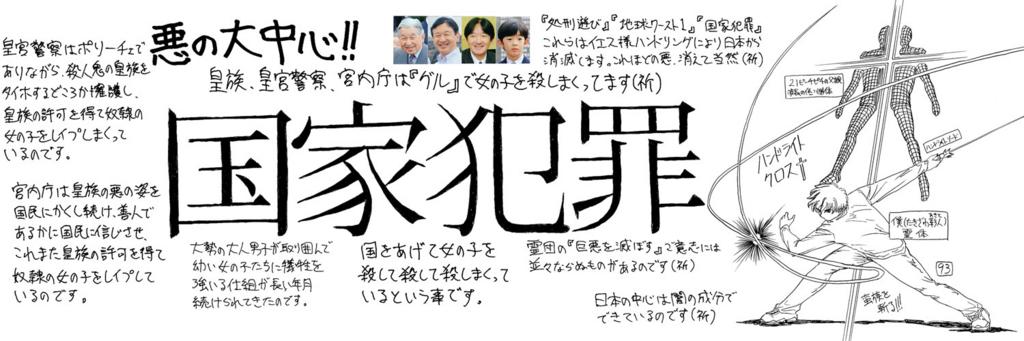 f:id:ar7-akito-takizawa:20170118075246j:plain