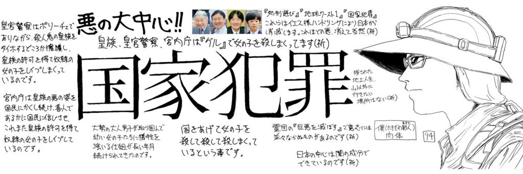 f:id:ar7-akito-takizawa:20170118075302j:plain