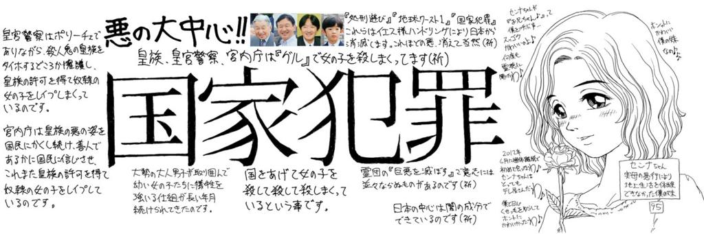 f:id:ar7-akito-takizawa:20170118075317j:plain