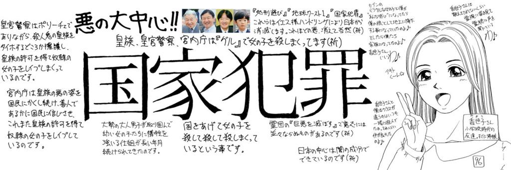 f:id:ar7-akito-takizawa:20170118075328j:plain