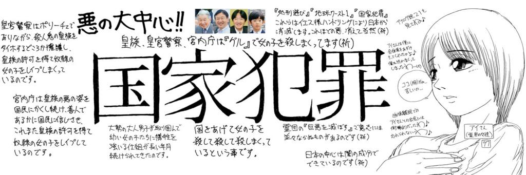 f:id:ar7-akito-takizawa:20170118075338j:plain