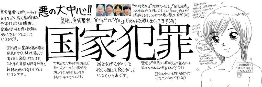 f:id:ar7-akito-takizawa:20170118075351j:plain