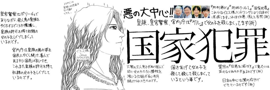 f:id:ar7-akito-takizawa:20170118075402j:plain