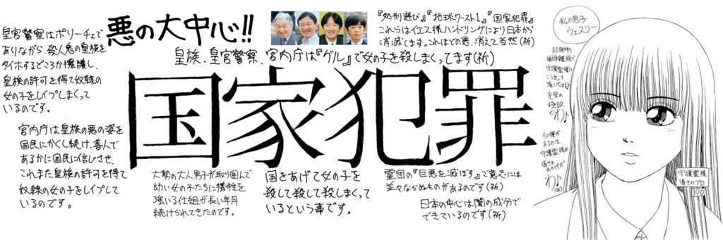 f:id:ar7-akito-takizawa:20170118075415j:plain
