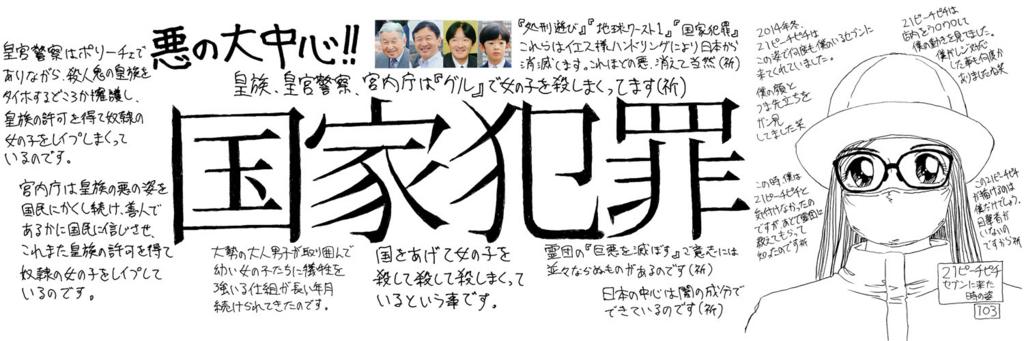 f:id:ar7-akito-takizawa:20170118075428j:plain