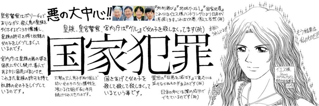f:id:ar7-akito-takizawa:20170118075447j:plain