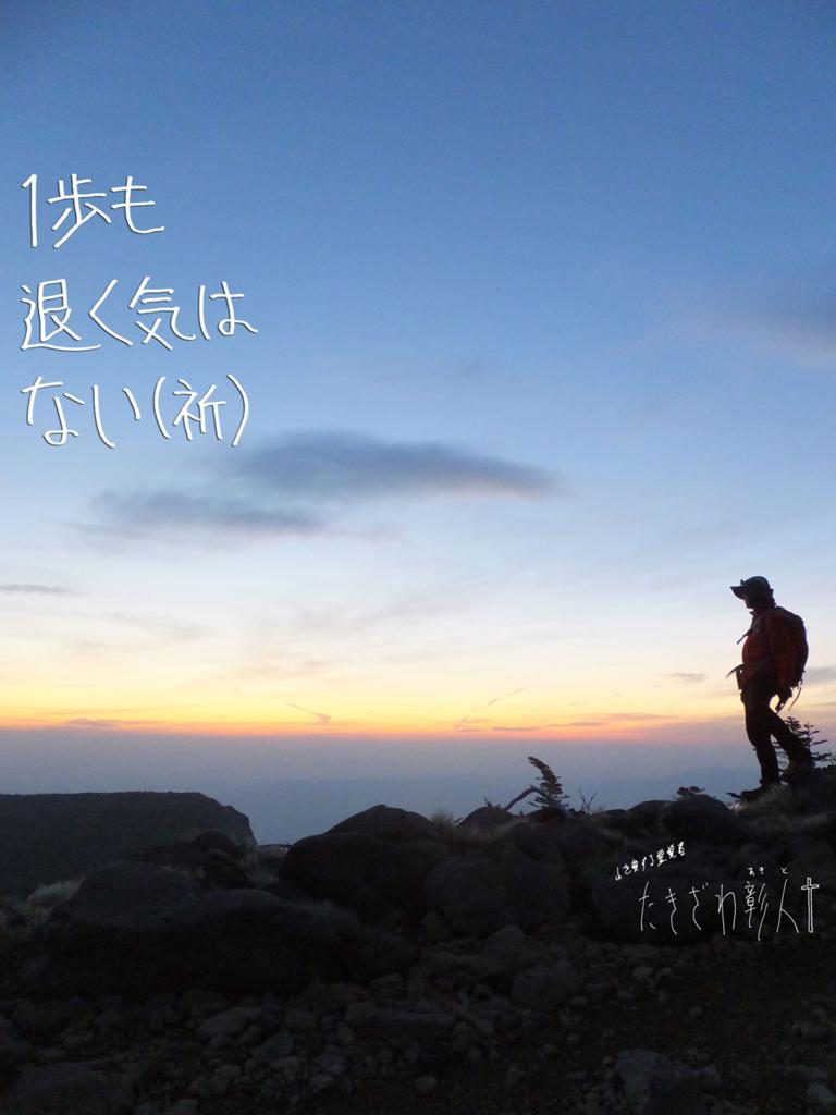 f:id:ar7-akito-takizawa:20170122100413j:plain
