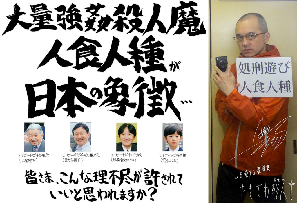 f:id:ar7-akito-takizawa:20170126092651j:plain