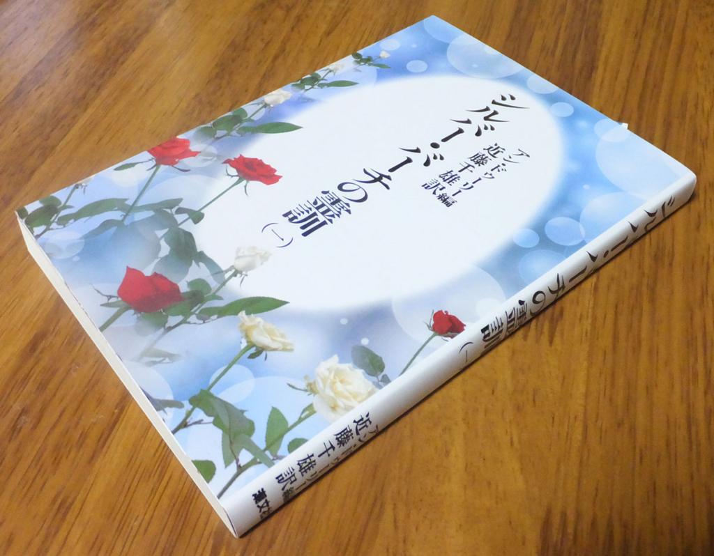 f:id:ar7-akito-takizawa:20170127092247j:plain