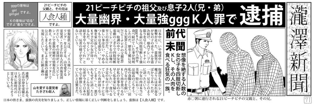 f:id:ar7-akito-takizawa:20170201081219j:plain