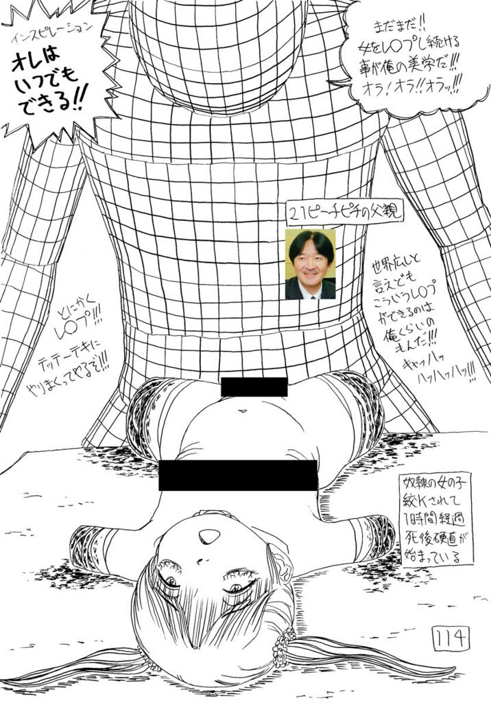 f:id:ar7-akito-takizawa:20170201081319j:plain