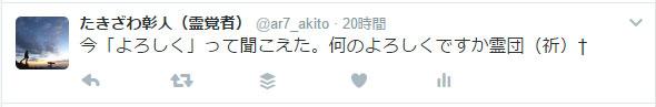 f:id:ar7-akito-takizawa:20170201081518j:plain