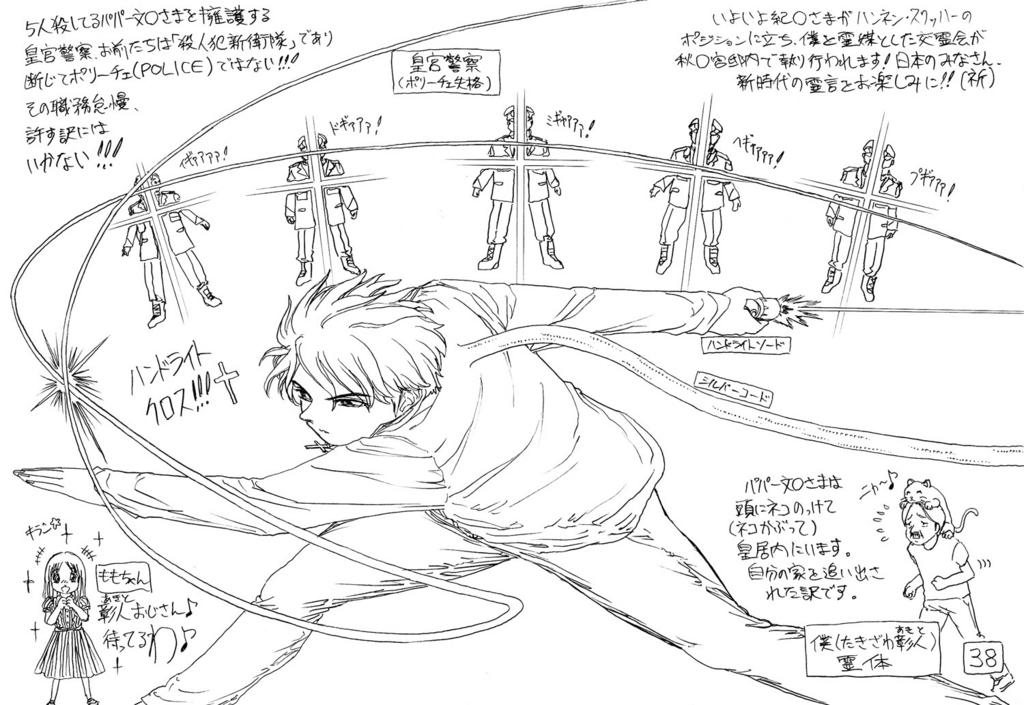 f:id:ar7-akito-takizawa:20170201081655j:plain