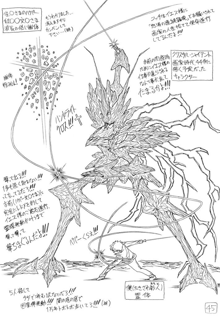 f:id:ar7-akito-takizawa:20170201081811j:plain