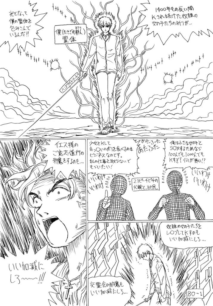 f:id:ar7-akito-takizawa:20170201082020j:plain